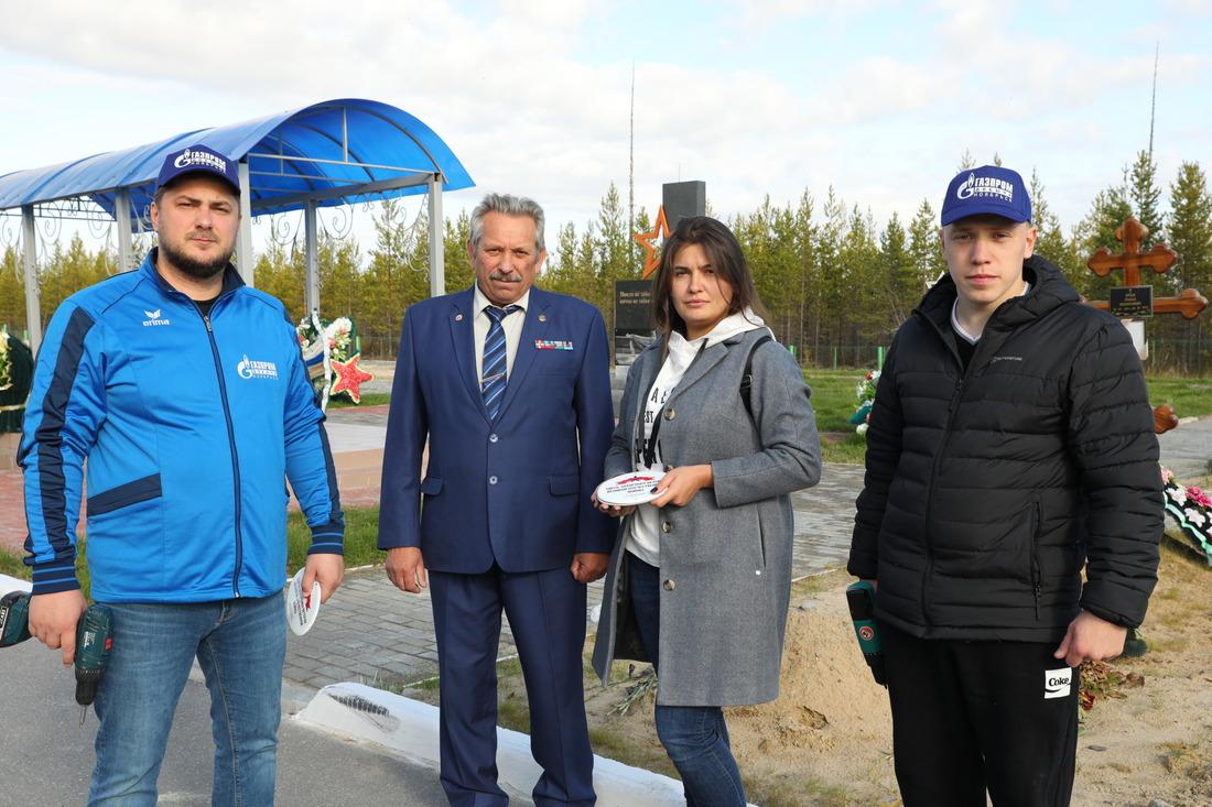 Волонтеры движения GAZ_актив