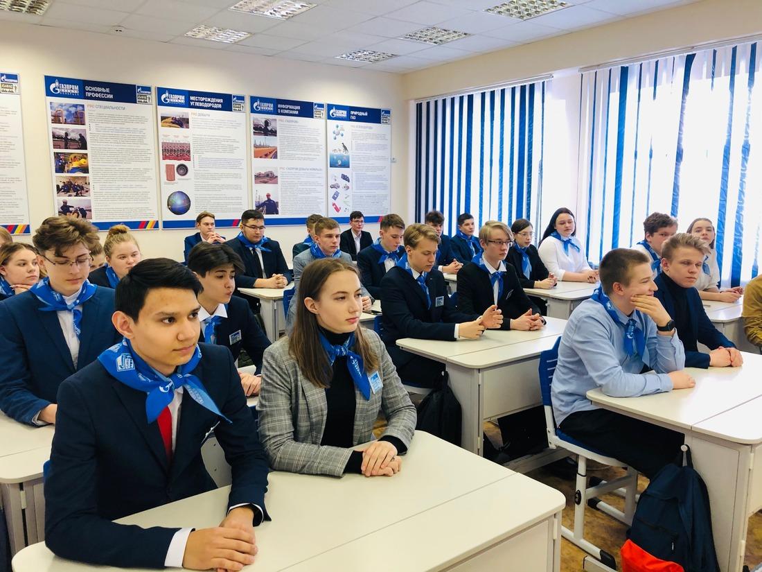 """Учеба в""""Газпром-классе"""" дает право обучения нацелевых местах ввузах"""