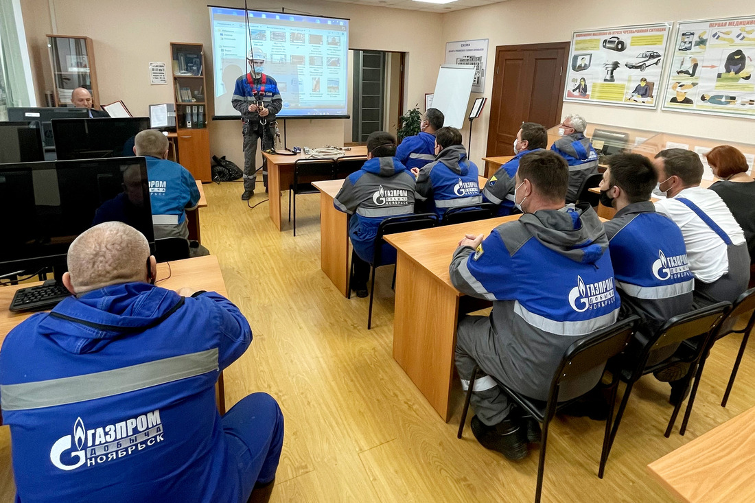 Открытое занятие потеме «Применение индивидуальных средств защиты при работах навысоте» наГубкинском газовом промысле ООО«Газпром добыча Ноябрьск»