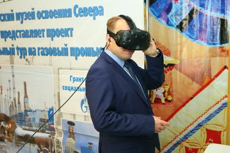 ООО Газпром добыча Ноябрьск  Социальные инвестиции в действии реализованы два гранта ООО Газпром добыча Ноябрьск