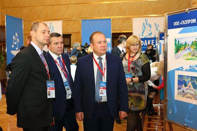 Руководство Газпром Добыча Ноябрьск img-1